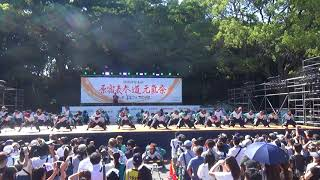 口上:八海山 公式HP:http://odorinchu/weblike/jp/4351/ 公式Twitter...
