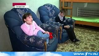 ... из детских домов разобрали всех детей(В одном из районов Татарстана из детских домов разобрали всех детей http://www.1tv.ru/news/social/218982 Несколько десятко..., 2012-11-02T15:17:02.000Z)