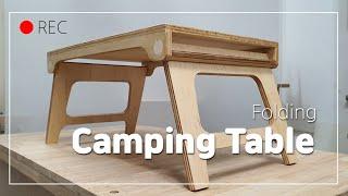 Camping Table (Folding)캠핑테이블..…