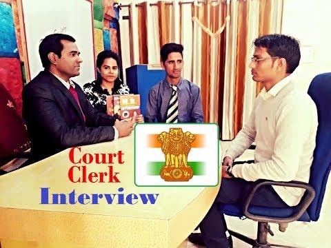 Court Clerk Interview | Court Clerk Typist interview questions | Court Clerk Job interview