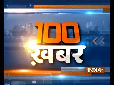 News 100 | 11th February, 2018 | 7:30PM