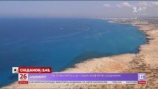 Смотреть видео Кіпр   AutoTravel.ua