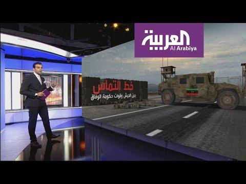 مجموعات إرهابية تشن هجوما ضد الجيش الوطني الليبي في قاعدة تمنهنت الجوية  - نشر قبل 11 ساعة