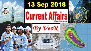 13 September 2018 - Current Affairs - PIB, Indian Express,Yojana, -Nano Magazine in Hindi By VeeR