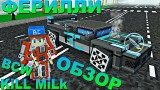 скачать игру блок сити варс на компьютер через торрент - фото 7