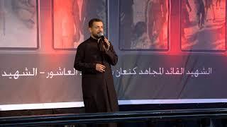 الذكرى السنوية الرابعة  لاستشهاد القائدان - الشهيد  كنعان سالم العاشور  -الشهيد رائد جاسم القطراني