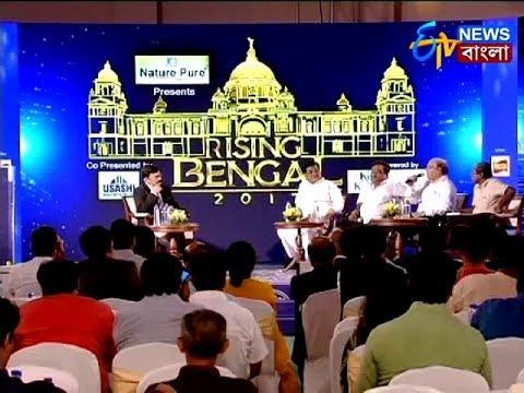 RISING BENGAL- '১০-এ বাংলা'
