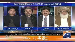 Capital Talk | Hamid Mir | 21st October 2019