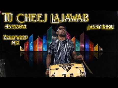 Tu Cheej Lajawab | Haryanvi Bollywood Mix | Janny Dholi