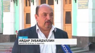Жители Башкирии смогут смотреть московские концерты онлайн