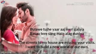 Duniyaa Song New Chuppi With English Translation   Akhil   Dhvani Bhanushali