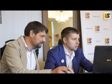 """Семинар ИнфоСофт  """"Решение наболевших проблем производства с помощью ERP-системы"""" в г. Кемерово"""