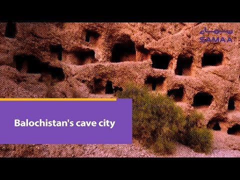 Balochistan's cave city | SAMAA TV