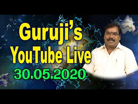 GURUJI LIVE 30-5-2020