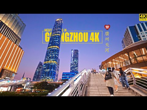 Night Walk In Tianhe District | The Best Skyline Of Guangzhou | 广州天河区夜景