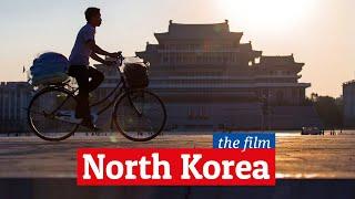 Северная Корея (фильм Эдуарда Гавайлера)
