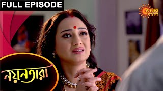 Nayantara - Full Episode | 11 May 2021 | Sun Bangla TV Serial | Bengali Serial