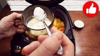 Потрясающее горячее из Картофеля и Мяса в мультиварке Хоть к обеду хоть на праздничный стол просто