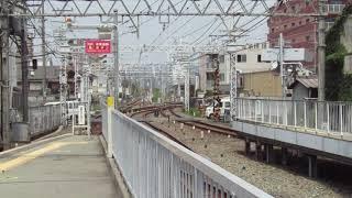 山陽電気鉄道飾磨駅 SANYO Railway Shikama station