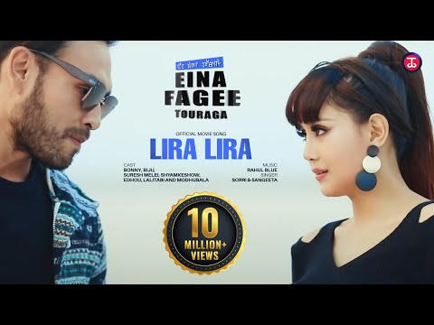 Lira Lira - Official Eina Fagi Touraga Movie Song Release
