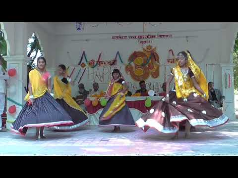 Ghume Re Mera Ghagra, Basant Panchami Khudala School