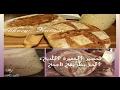 تحضير الخميرة البلدية بالتفصيل طريقة+ أسرار= تخمير في مدة قصيرة+ تحضير الخبز لا يفوتكم