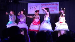 Chu☆Oh!Dolly 2016/7/17 ブロマイド公演@アキバソフマップ一号店.