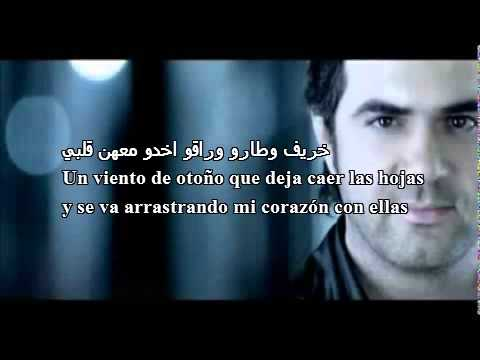 Wael Jassar - Albi W Albak (español) وائل جسار - قلبي و قلبك
