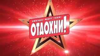 """Бэкстейдж фотосессии Алены Винницкой для проекта """"Наряд от звезды"""""""