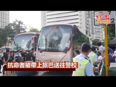 【影像報導】學界佔中成功堅持至早上八時 抗命者被帶上旅巴送往警校