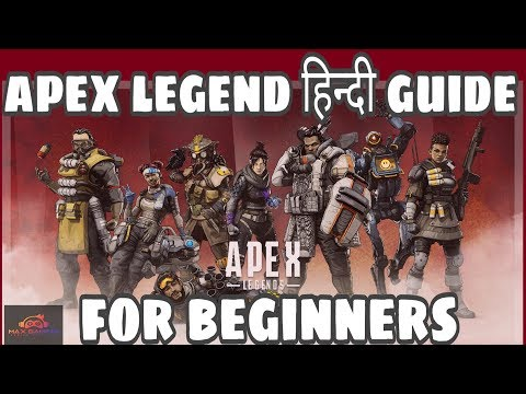 ||APEX LEGEND GAME TUTORIAL IN हिन्दी || FULL BEGINNERS TUTORIAL ALL PLAYER SHOULD KNOW thumbnail