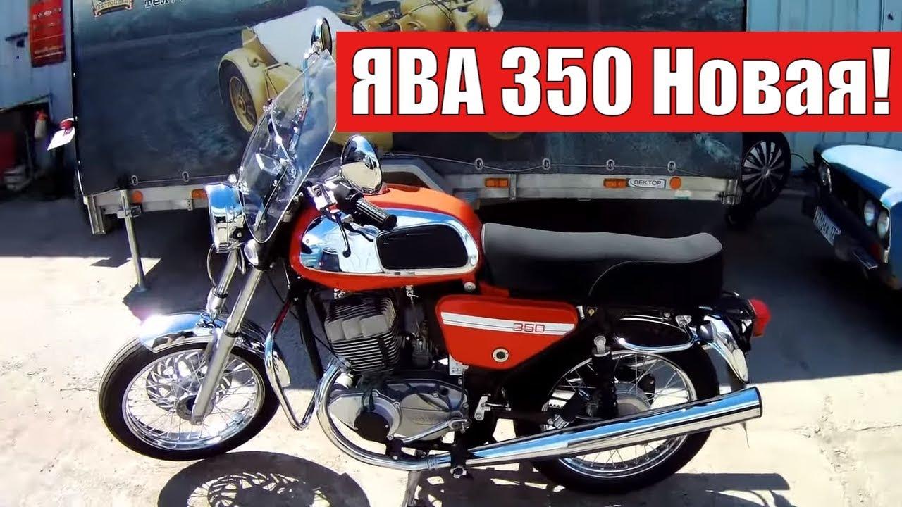 Стоит ли покупать мотоцикл Ява 350? - YouTube