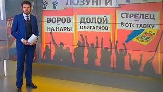 Молдавское красное: самая странная революция в СНГ