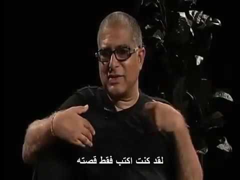 كتاب-محمد-قصة-الرسول-الأخير-ديباك-شوبرا