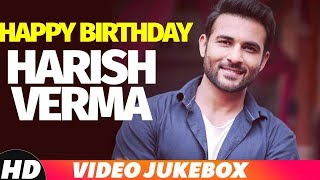 Birthday Wish | Harish Verma | Video Jukebox | | Latest Punjabi Song 2018 | Speed Records