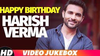 Birthday Wish |Harish Verma | Video Jukebox | | Latest Punjabi Song 2018 | Speed Records