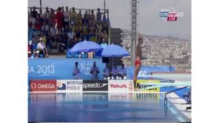 FINA World Diving Championships 2013 1M Men's Springboard Final