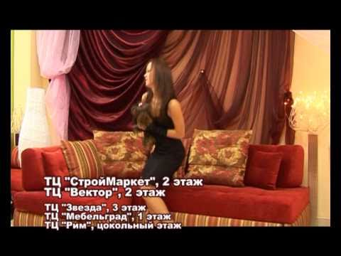 Угловой диван «Гретта-2»
