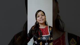 Mero allah meherban by Ankita Joshi