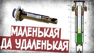 Как Устроена Пулевая Мина СССР