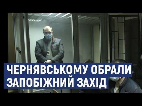 Суспільне Кропивницький: Підозрюваному у хабарництві працівнику обласного управління Держпраці обрали запобіжний захід