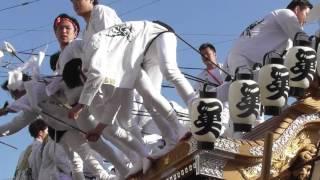 平成28年 東灘区だんじり祭り呉田區阪神住吉駅
