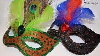 DIY Шикарные карнавальные маски своими руками. Мастер класс(Здравствуйте! В этом видео я покажу вам как сделать яркие, блестящие маскарадные маски своими руками. Отлич..., 2016-11-02T21:09:30.000Z)