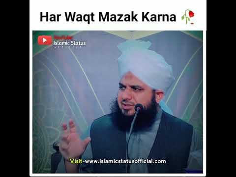 Har waqt mazak