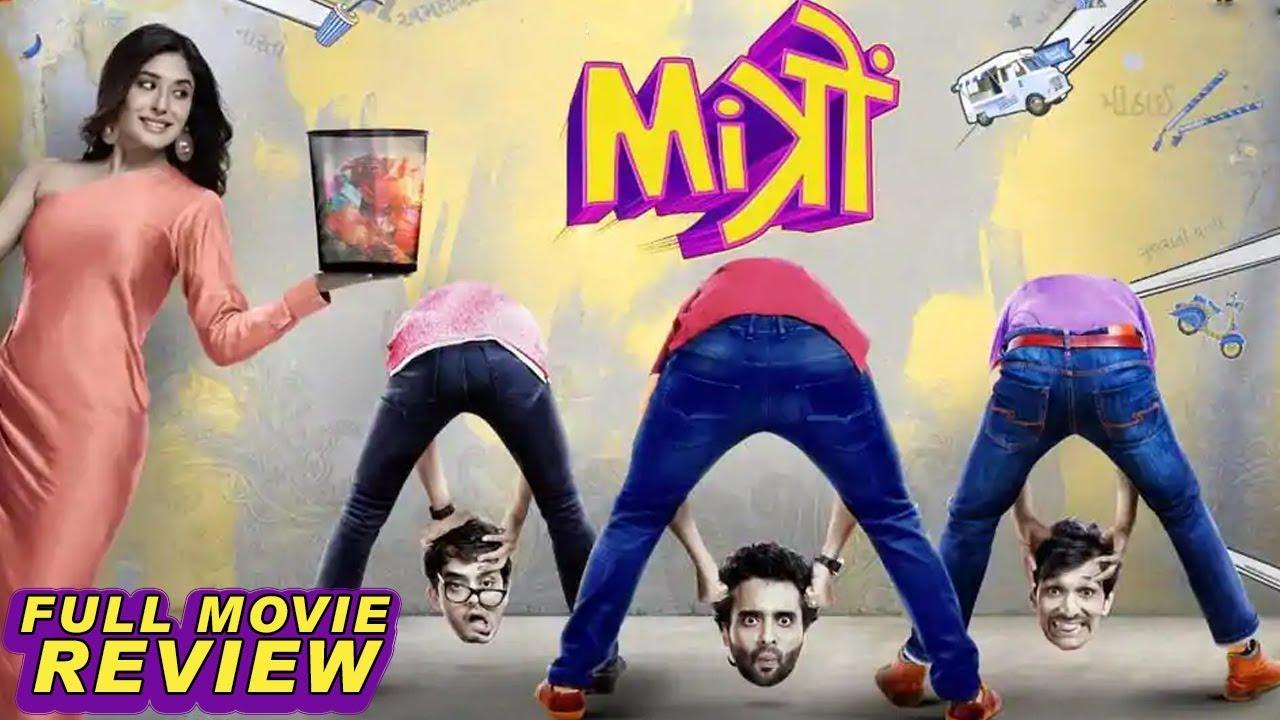 Mitron Full Movie Review Jackky Bhagnani Kritika Kamra Pratik Gandhi