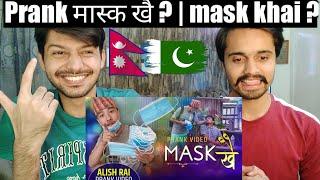 Pakistani Reaction On Mask Prank with Nepali Public | Funny Video 🇳🇵