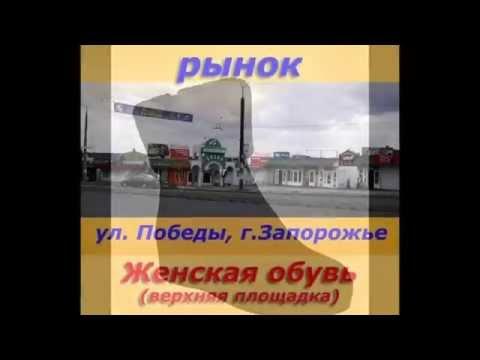 Женская кожаная зимняя обувь на полную и широкую ногу купить в Украине