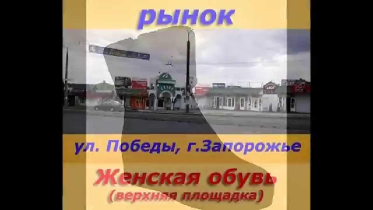 Модные Женские Ботинки Зима Купил из Китая на Алиэкспресс Обзор и .