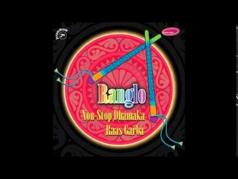Aavo To Ramavane - Ranglo (Ashit, Hema & Alap Desai)