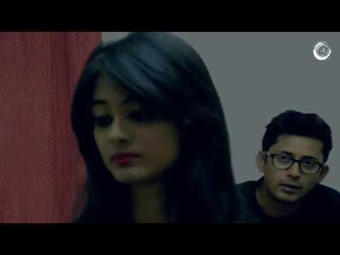 SIESTA- Theatrical Trailer